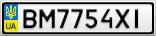 Номерной знак - BM7754XI