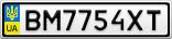 Номерной знак - BM7754XT