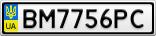 Номерной знак - BM7756PC
