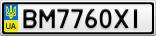 Номерной знак - BM7760XI