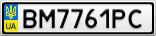Номерной знак - BM7761PC