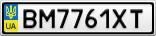 Номерной знак - BM7761XT