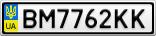 Номерной знак - BM7762KK