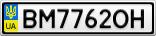 Номерной знак - BM7762OH