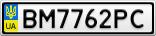 Номерной знак - BM7762PC