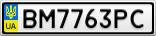 Номерной знак - BM7763PC