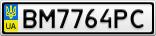 Номерной знак - BM7764PC