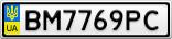 Номерной знак - BM7769PC