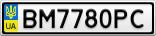 Номерной знак - BM7780PC