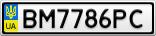 Номерной знак - BM7786PC