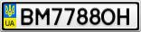 Номерной знак - BM7788OH