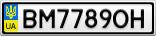 Номерной знак - BM7789OH