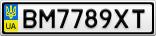 Номерной знак - BM7789XT