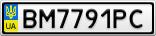 Номерной знак - BM7791PC
