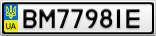 Номерной знак - BM7798IE