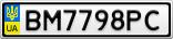 Номерной знак - BM7798PC