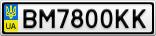 Номерной знак - BM7800KK