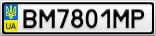 Номерной знак - BM7801MP