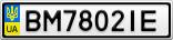 Номерной знак - BM7802IE