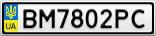 Номерной знак - BM7802PC