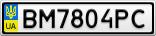 Номерной знак - BM7804PC
