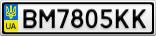 Номерной знак - BM7805KK
