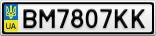 Номерной знак - BM7807KK
