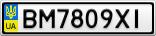 Номерной знак - BM7809XI