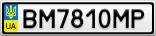 Номерной знак - BM7810MP