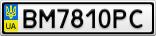 Номерной знак - BM7810PC