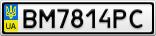 Номерной знак - BM7814PC