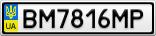 Номерной знак - BM7816MP