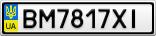 Номерной знак - BM7817XI