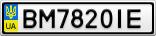 Номерной знак - BM7820IE