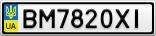 Номерной знак - BM7820XI