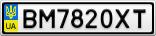 Номерной знак - BM7820XT
