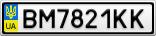 Номерной знак - BM7821KK