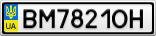 Номерной знак - BM7821OH