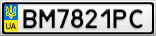 Номерной знак - BM7821PC