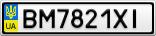 Номерной знак - BM7821XI