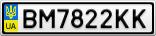 Номерной знак - BM7822KK