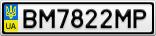 Номерной знак - BM7822MP