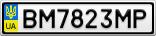 Номерной знак - BM7823MP