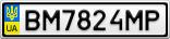 Номерной знак - BM7824MP