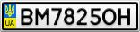 Номерной знак - BM7825OH