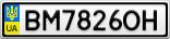 Номерной знак - BM7826OH