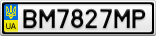 Номерной знак - BM7827MP
