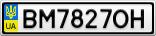 Номерной знак - BM7827OH