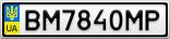 Номерной знак - BM7840MP