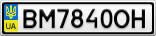 Номерной знак - BM7840OH